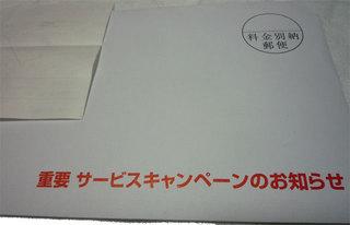 P1030161s.JPG